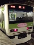ラブライ電車1