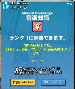 音楽知識1!