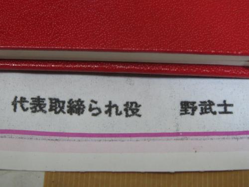 002_convert_20121113002419.jpg