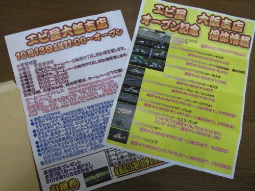 003_convert_20121014011347.jpg