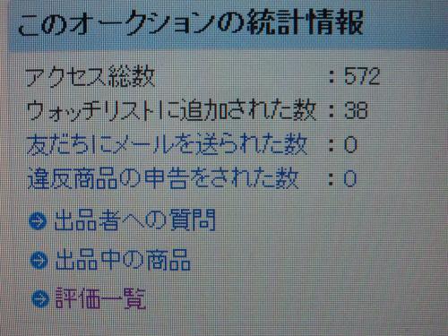 007_convert_20121105005315.jpg