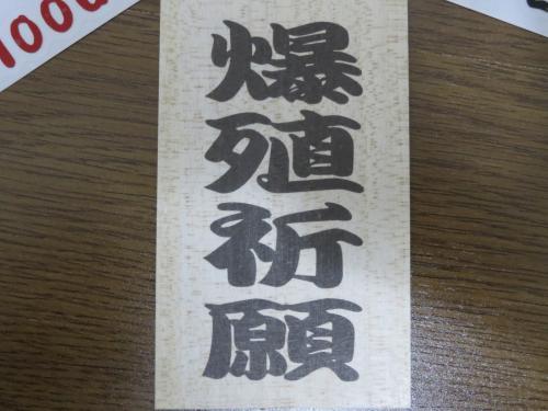 022_convert_20121121010655.jpg