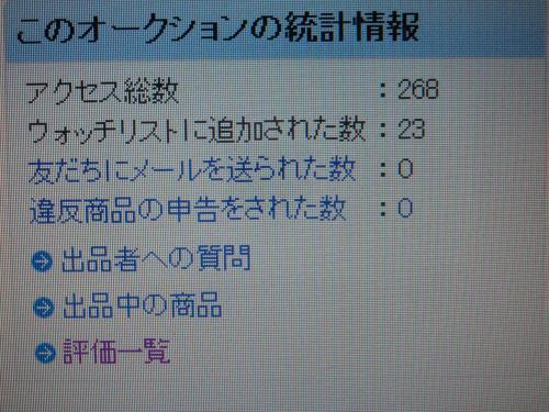 030_convert_20121101203024.jpg