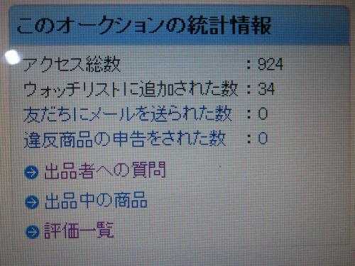 039_convert_20121028192543.jpg