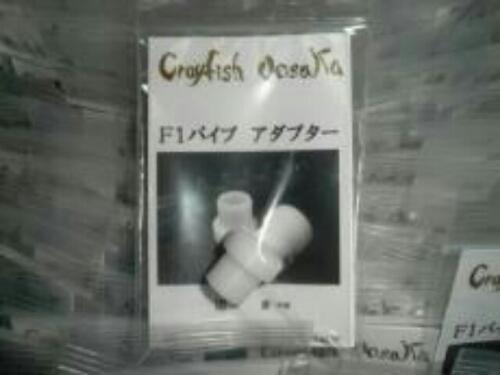 PhotoHenshu_20120921121401.jpg