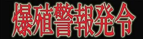 PhotoHenshu_20121014044349.jpg