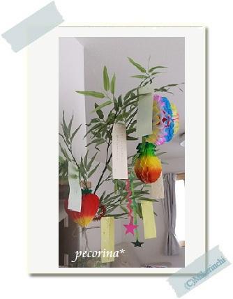 tanabata240701