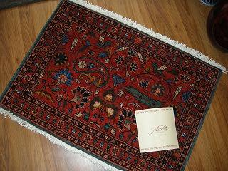 ペルシャ絨毯 001