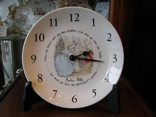 時計 015