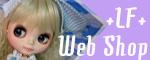 shop+LF+2_20120714000340.jpg