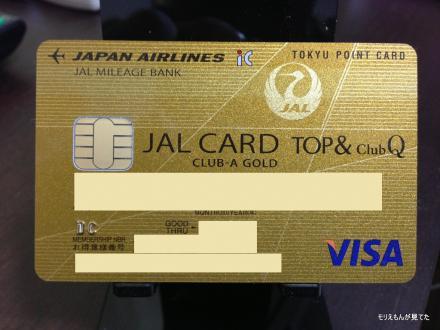 JAL TOP