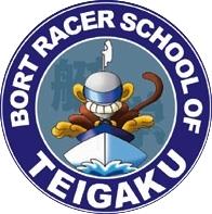 $競艇選手(ボートレーサー)試験合格対策スクール【艇学グループ】