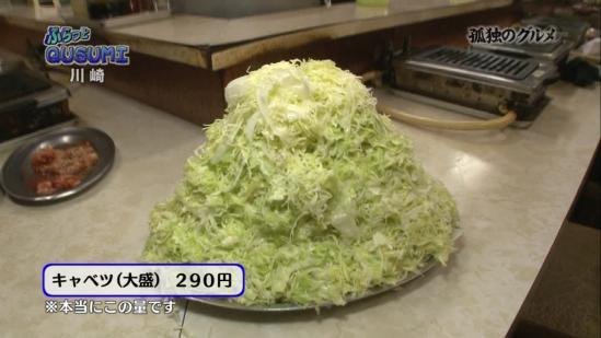 2012-kyabetsu8.jpg