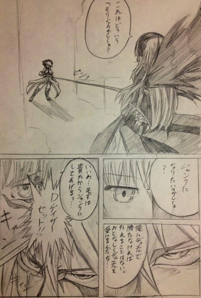 219rozen-chuhen1_404_599.jpg