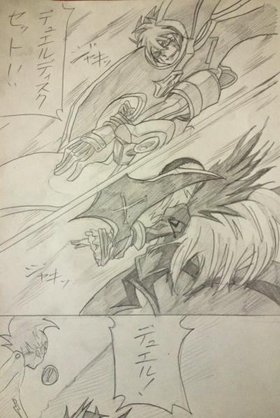 219rozen-chuhen2_398_594.jpg
