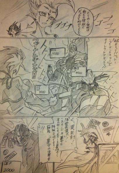 219rozen-chuhen3_410_599.jpg