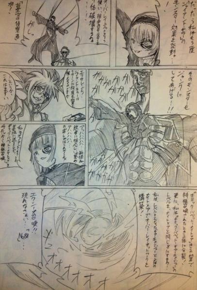 219rozen-chuhen4_407_599.jpg