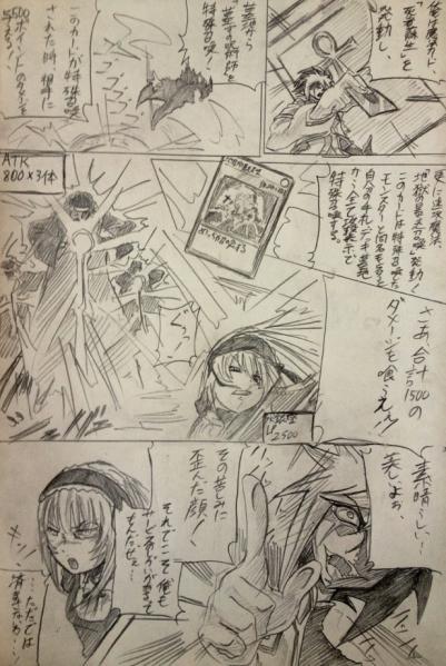 358rozen-end2.jpg