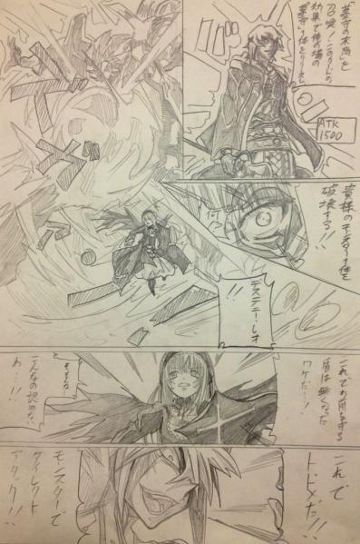 358rozen-end3.jpg