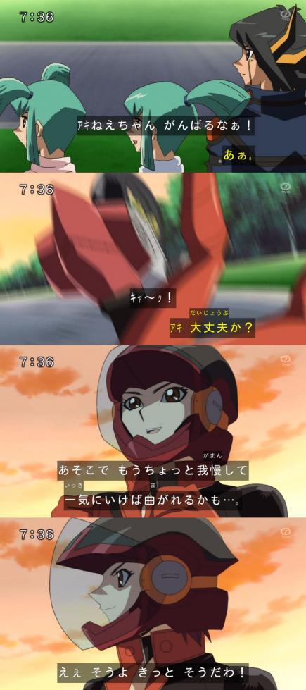 36kokemakuri75-1.jpg