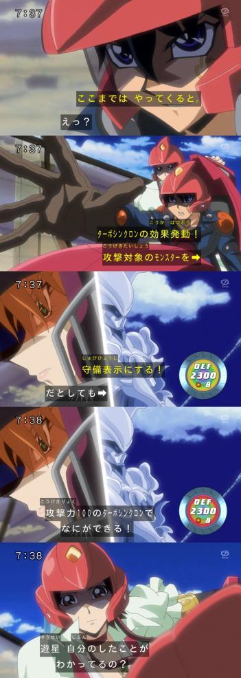 36tokko-kani72-2.jpg
