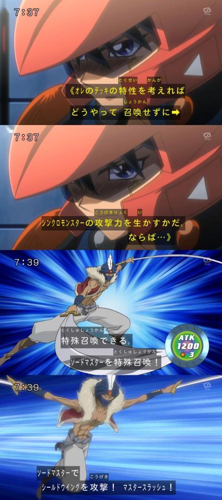 37sword-yamato73.jpg