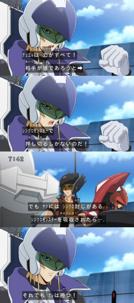 42aono_ga_miteru73-1.jpg