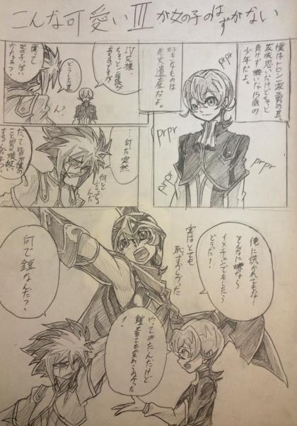 437joso-chui1_421_604.jpg