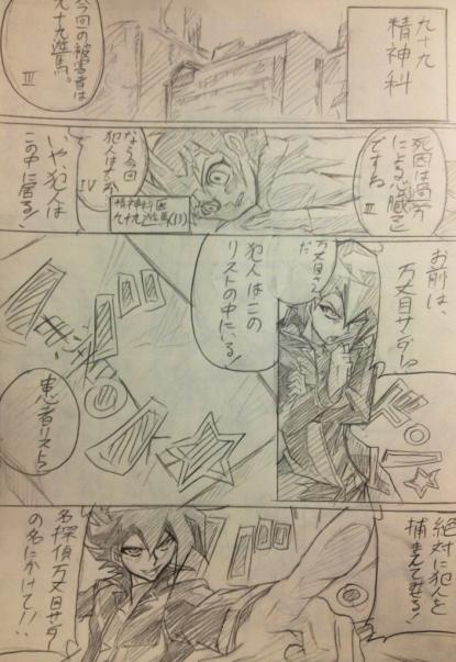 446ryakusite_meta-toron2.jpg