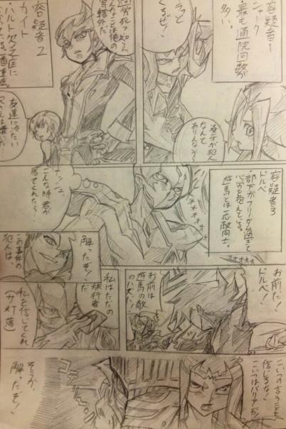 446ryakusite_meta-toron3.jpg