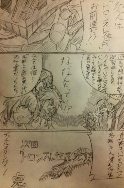 446ryakusite_meta-toron4.jpg