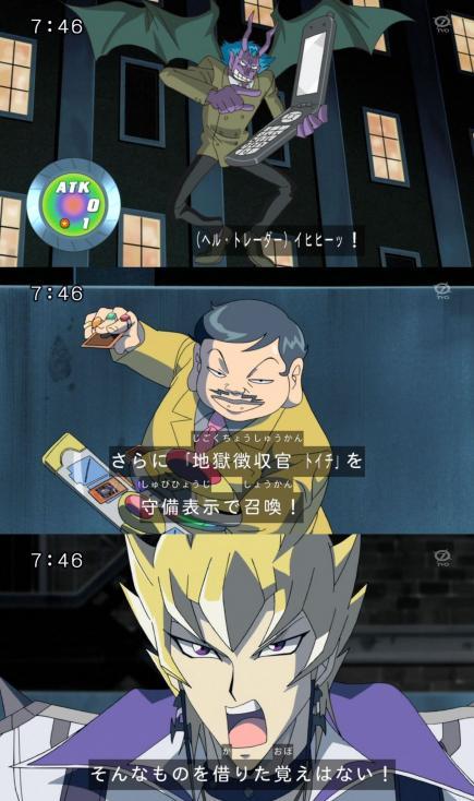 46_To-Ichi69.jpg