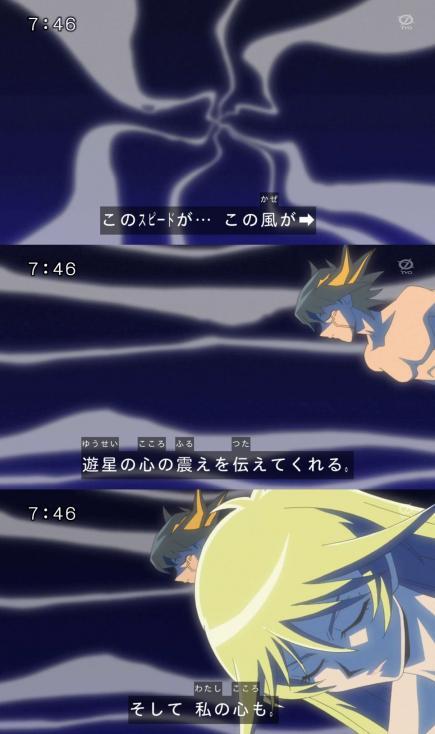 46zenra-man72-1.jpg