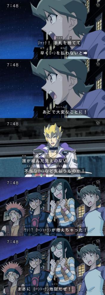 48lorn-jigoku69_352_991.jpg