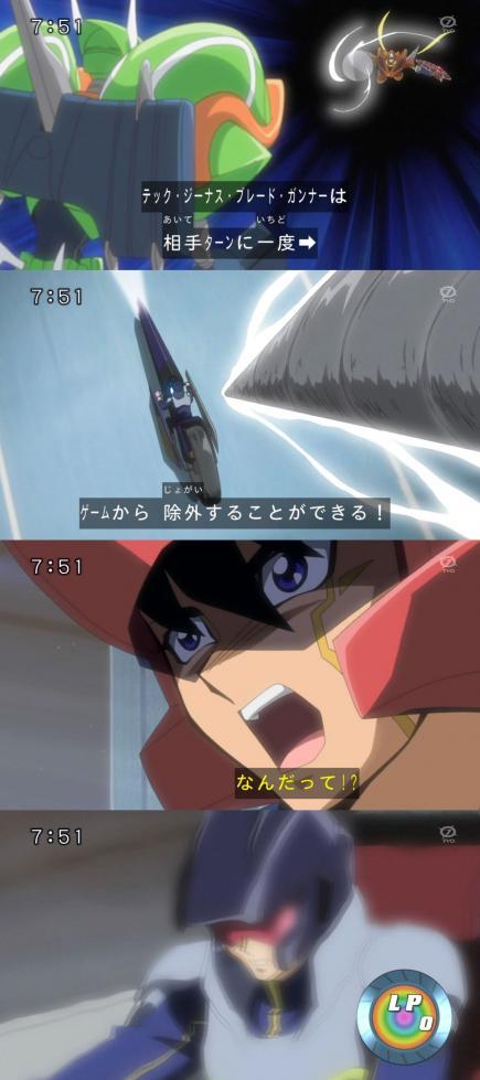 51sokoha-katetarou74.jpg