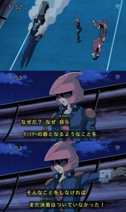 52chan74-1.jpg
