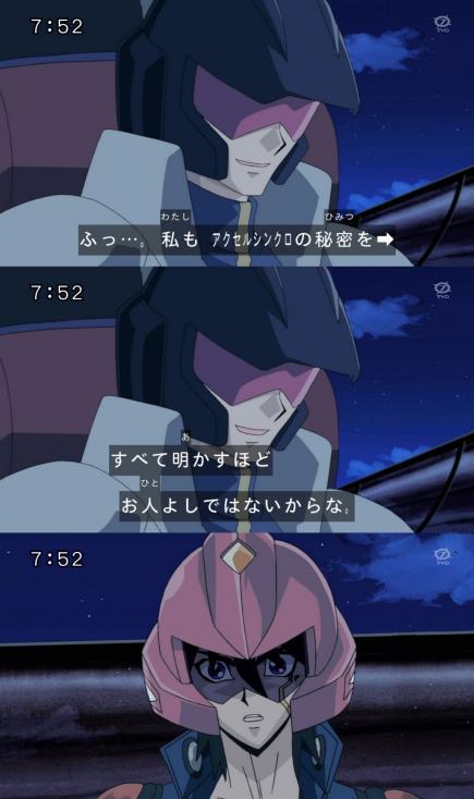 52chan74-2.jpg