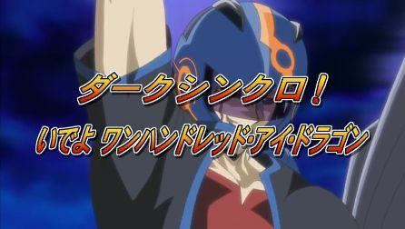 5Ds-yokoku33.jpg