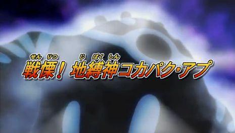 5Ds-yokoku34.jpg