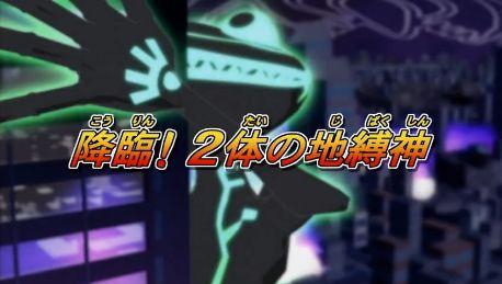 5Ds-yokoku38.jpg