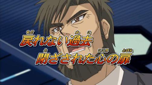 5Ds-yokoku39.jpg