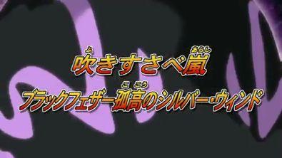 5Ds-yokoku52.jpg