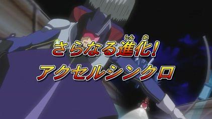 5Ds-yokoku73.jpg