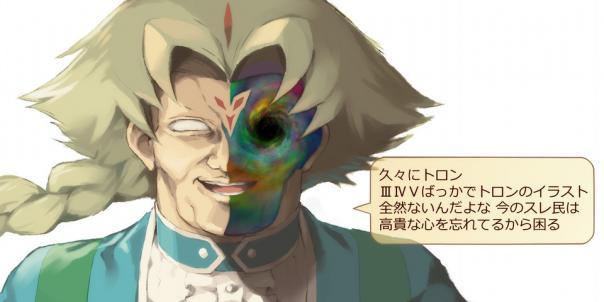 751kicho-na_Qjituga.jpg
