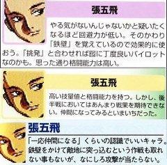 810kokina-hyoka.jpg