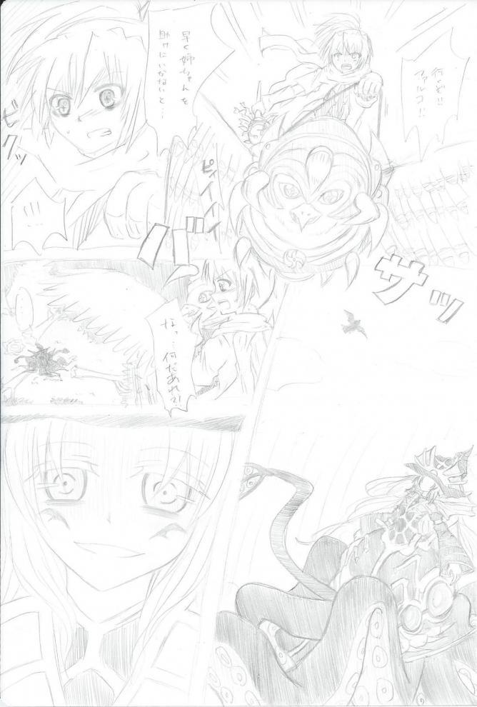 982DT-manga1_668_991.jpg