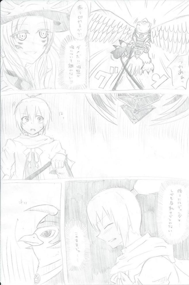 982DT-manga3.jpg