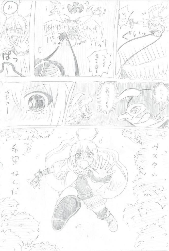 982DT-manga4.jpg