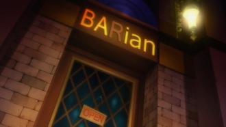 Bar-Rian_331_186.jpg