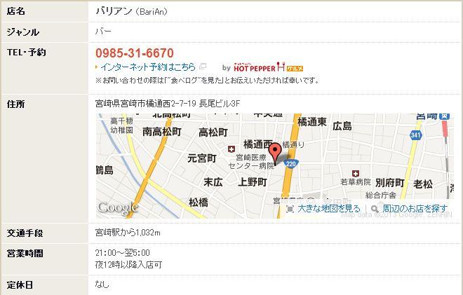 Bar_RIAN.jpg